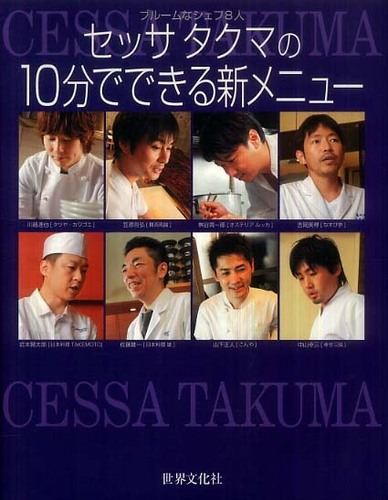 kawagoe-tatsuya-book10.jpg